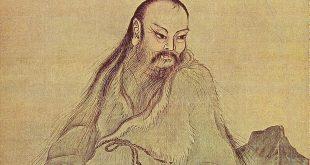 A Origem e História do I Ching