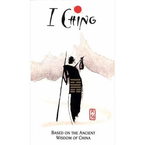 I Ching de Klaus Holitzka publicado pela AG Müller - Caixa